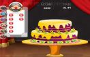 記憶夢幻蛋糕遊戲 / 記憶夢幻蛋糕 Game