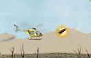 迷你直升機遊戲 / 迷你直升機 Game