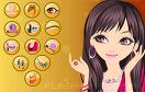 女孩甜美妝遊戲 / 女孩甜美妝 Game