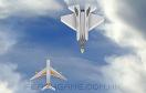 飛機駕駛員無敵版遊戲 / 飛機駕駛員無敵版 Game