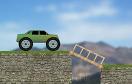 搭橋過汽車遊戲 / 搭橋過汽車 Game