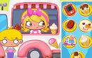 雪糕店偷懶遊戲 / 雪糕店偷懶 Game