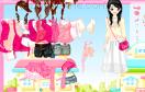 粉色美少女換裝遊戲 / 粉色美少女換裝 Game