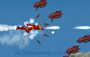 鋼鐵俠大戰外星魔遊戲 / Iron Man Armored Justice Game