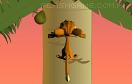 猴子掏椰子遊戲 / Monkey Nut Game