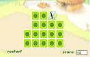 果蔬記憶卡遊戲 / Fruit Match Game