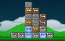 腦力方塊大作戰選關版遊戲 / 腦力方塊大作戰選關版 Game