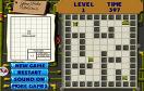 水管組合遊戲 / 水管組合 Game