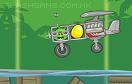 搗蛋豬駕駛直升機遊戲 / 搗蛋豬駕駛直升機 Game