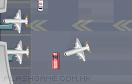 飛機停機場2遊戲 / Aircraft Parking 2 Game