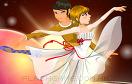 雙人芭蕾舞遊戲 / 雙人芭蕾舞 Game