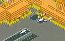 飛機場指揮中心遊戲 / 飛機場指揮中心 Game