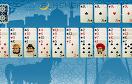 阿里巴巴紙牌遊戲 / 阿里巴巴紙牌 Game