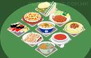 食物記憶遊戲 / 食物記憶 Game