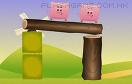 三隻粉色小豬修改版遊戲 / 三隻粉色小豬修改版 Game