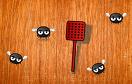 拍死亂飛的蒼蠅遊戲 / 拍死亂飛的蒼蠅 Game