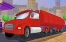 駕駛油罐車遊戲 / 駕駛油罐車 Game