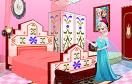 佈置白雪女王的房間遊戲 / 佈置白雪女王的房間 Game