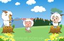 美羊羊跳繩遊戲 / 美羊羊跳繩 Game