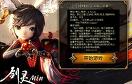 劍靈Min正式版1.58遊戲 / 劍靈Min正式版1.58 Game