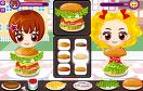 漢堡王比賽遊戲 / 漢堡王比賽 Game