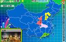 中國地圖知多少遊戲 / 中國地圖知多少 Game