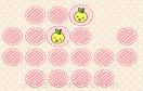 可愛水果記憶牌遊戲 / 可愛水果記憶牌 Game