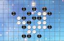 五子棋水立方遊戲 / 五子棋水立方 Game