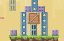 優秀的建築師遊戲 / 優秀的建築師 Game