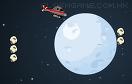 直升機黑夜救援遊戲 / 直升機黑夜救援 Game