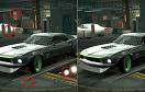 福特汽車找不同遊戲 / 福特汽車找不同 Game