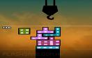 俄羅斯方塊物理堆積2遊戲 / Brick Yard 2 Game
