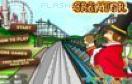 過山車大亨遊戲 / Rollercoaster Creator Game