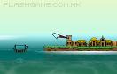 帝國島遊戲 / 帝國島 Game