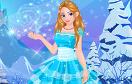 冰雪女王打扮遊戲 / 冰雪女王打扮 Game