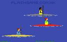 激流橡皮艇遊戲 / 激流橡皮艇 Game