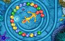 深海祖瑪遊戲 / 深海祖瑪 Game