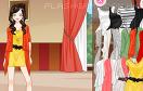長外套時尚遊戲 / Long Cardigan Fashion Game