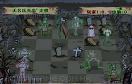 妖魔鬼怪象棋遊戲 / 妖魔鬼怪象棋 Game