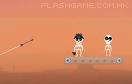 骷髏獵手增強版遊戲 / 骷髏獵手增強版 Game