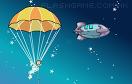 降落的宇航員遊戲 / 降落的宇航員 Game