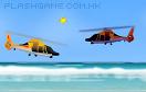 直升機大挑戰遊戲 / 直升機大挑戰 Game