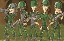 眼鏡蛇特種部隊遊戲 / 眼鏡蛇特種部隊 Game