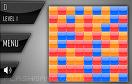 消除彩色方塊遊戲 / 消除彩色方塊 Game