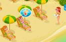 沙灘美女服務生遊戲 / 沙灘美女服務生 Game