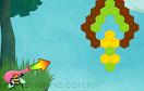 憤怒的蜜蜂修改版遊戲 / 憤怒的蜜蜂修改版 Game