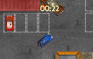 老爺車車場停車遊戲 / Broken Cars Parking Game