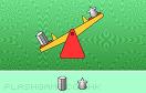重力邏輯考試遊戲 / 重力邏輯考試 Game