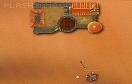 城堡保衛者修改版遊戲 / 城堡保衛者修改版 Game