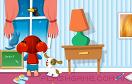 我的學習室遊戲 / 我的學習室 Game